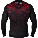 חולצת ראשגארד ונום Venum NoGi 2.0 Rashguard