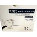 סט מסכות לפנים הכולל מארז 50 מסכות בתקן סינון KN95 + מארז 50 מסכות כירורגיות